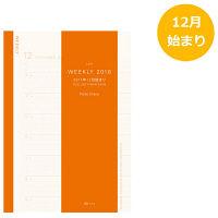 レイメイ藤井 2018年 手帳 フォルダイアリーリフィル 週間 (A5) RFDR1877 (直送品)