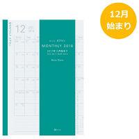 レイメイ藤井 2018年 手帳 フォルダイアリーリフィル 月間+4PLAN (B6) RFDR1891 3冊 (直送品)