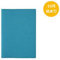 えい出版社 2018年 手帳 ES18 A5 レフト スカイブルー 8104643 (直送品)