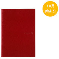 えい出版社 2018年 手帳 ES18 A5 バーチカル メモ レッド 8104656 (直送品)