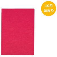 えい出版社 2018年 手帳 ES18 B6変 ウィークリーノート ピンク 8104689 (直送品)