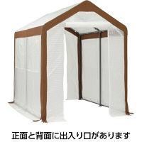 タカショー 大型温室 L GRH-11L (直送品)