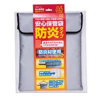 アスカ 安心保管袋 防炎タイプ FP200 (直送品)