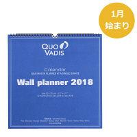 壁掛カレンダー ウォールプランナー(直送