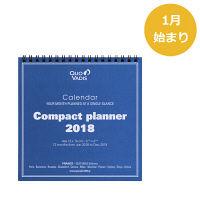 クオバディス2018年卓上カレンダーコンパクトプランナー qv238300 (直送品)