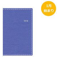 高橋書店 2018年 手帳 T'beau(ティーズビュー)3 175 (直送品)