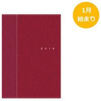 高橋書店 2018年 手帳 シャルム3 353 (直送品)