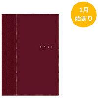 高橋書店 2018年 手帳 シャルム10 360 (直送品)