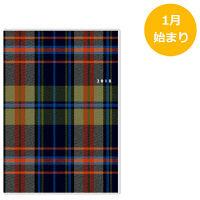 高橋書店 2018年 手帳 クレールインデックス2 385 (直送品)