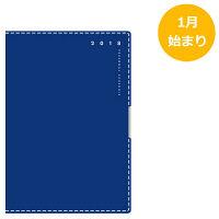 高橋書店 手帳 ディレクション(直送)