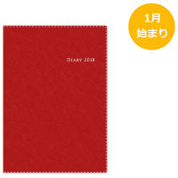 高橋書店ニューダイアリーカジュアル(直送