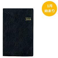 高橋書店 2018年 手帳 ビジネス手帳2 46 (直送品)