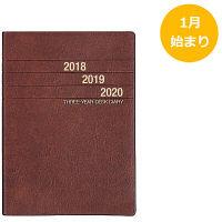 高橋書店 3年卓上日誌 茶(直送)