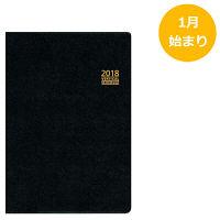 高橋書店 2018年 手帳 デスクダイアリー 95 (直送品)