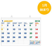 エトランジェ・ディ・コスタリカ 2018年 カレンダー B2カレンダー CLKーB2ー01 (直送品)