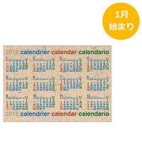 エトランジェ・ディ・コスタリカ 2018年 カレンダー B2ポスターカレンダー CLPーB2ー03 (直送品)