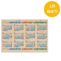 エトランジェ・ディ・コスタリカ 2018年 カレンダー B4ポスターカレンダー CLPーB4ー03 2冊 (直送品)