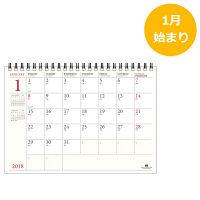 卓上カレンダー A5 2冊(直送)