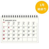 エトランジェ・ディ・コスタリカ 2018年 カレンダー A6Yカレンダー CLTーDー01 2冊 (直送品)