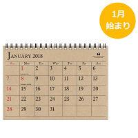 エトランジェ・ディ・コスタリカ 2018年 カレンダー B6カレンダー CLTーGー12 2冊 (直送品)