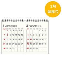 エトランジェ・ディ・コスタリカ B6 2ヶ月カレンダー[CAL] CLT-H-01 2冊 (直送品)
