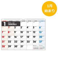 高橋書店 2018年 カレンダー エコカレンダー壁掛A3 E15 (直送品)