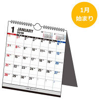 高橋書店 エコカレンダー壁掛卓上B6変型 E156 2冊 (直送品)