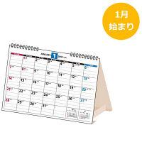 高橋書店 エコカレンダー卓上B6 E157 2冊 (直送品)