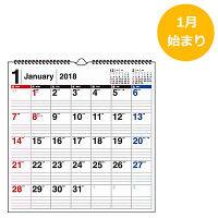 高橋書店 エコカレンダー壁掛B4変型 E78 2冊 (直送品)