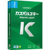 カスペルスキー カスペルスキー セキュリティ 2017 1年1台版 KL1936JBAFS107 1本  (直送品)