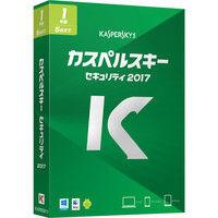 カスペルスキー カスペルスキー セキュリティ 2017 1年5台版 KL1936JBEFS107 1本  (直送品)