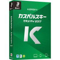 カスペルスキー カスペルスキー セキュリティ 2017 3年5台版 KL1936JBETS109 1本  (直送品)