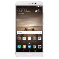 Huawei Mate 9/Moonlight Silver/51090YMG Mate 9/MHA-L29B/SILVER 1台  (直送品)