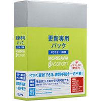 モリサワ MORISAWA PASSPORT更新専用パック M019391 1本  (直送品)