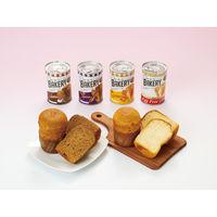 アスト 新・食・缶ベーカリー缶入りソフトパン プレーンEggフリー 2636 1ケース (直送品)