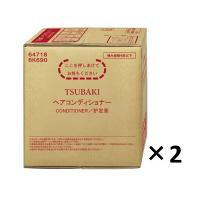 TSUBAKI(ツバキ)エクストラモイストコンディショナー 業務用10L 1セット(2個)コック付 資生堂 (直送品)