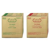 TSUBAKI(ツバキ)エクストラモイスト シャンプー&コンディショナー 業務用10L 1セット(2個:各1個ずつ)コック付 資生堂 (直送品)