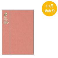 クツワ 2018年 手帳 時間割り手帳B6 SH940A 1冊 (直送品)