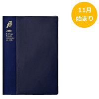 クツワ 2018年 手帳 時間割り手帳B6 SH940B 1冊 (直送品)