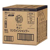 花王キューリンスインシャンプー10L331847 1個(わけあり品)