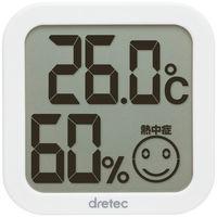 ドリテックデジタル温湿度計白O-271WT  3個(わけあり品)