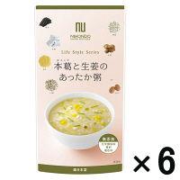 【アウトレット】薬日本堂 本葛と生姜のあったか粥 1セット(180gX6個)