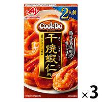 味の素 CookDo(クックドゥ) 干焼蝦仁2人前 1セット(3箱)