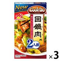 CookDo 回鍋肉2人前 3個