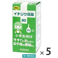 【第2類医薬品】イチジク浣腸20 20g×10個 イチジク製薬