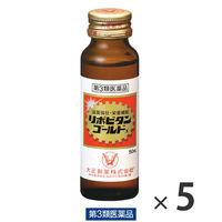 【第3類医薬品】リポビタンゴールドX 50m×5本 大正製薬
