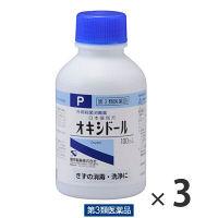 【第3類医薬品】日本薬局方 オキシドール 100ml 3本セット 健栄製薬
