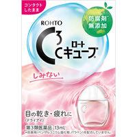 【第3類医薬品】ロートCキューブm 13ml 3箱セット ロート製薬