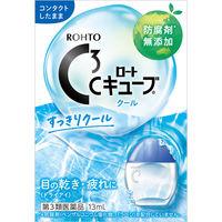 【第3類医薬品】ロートCキューブクール 13ml 3箱セット ロート製薬