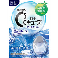 【第3類医薬品】ロートCキューブ アイスクール 13ml 3箱セット ロート製薬